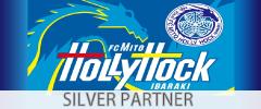 ホテルシーラックパルは水戸ホーリーホックのシルバーパートナーです。